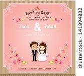 cute pink rose wedding... | Shutterstock .eps vector #141894832