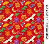 japanese background | Shutterstock .eps vector #141905146