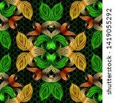 leafy textured 3d vector... | Shutterstock .eps vector #1419055292