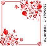 greeting horizontal visiting...   Shutterstock . vector #1419090092