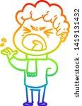 rainbow gradient line drawing... | Shutterstock .eps vector #1419131432