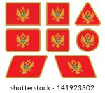 set of buttons with flag of... | Shutterstock .eps vector #141923302