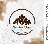 Lhotse logo. Round hiking sepia vector insignia. Lhotse in Himalayas, Nepal outdoor adventure illustration. Climbing, trekking, hiking, mountaineering and other extreme activities logo template.
