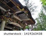 Japanese Colorful Shrine...