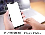 close up image of smart phone... | Shutterstock . vector #1419314282