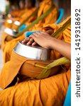 group of thai monk wearing... | Shutterstock . vector #1419318692