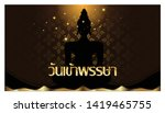 thai alphabet text   khao... | Shutterstock .eps vector #1419465755
