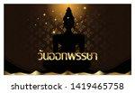 thai alphabet text   end of... | Shutterstock .eps vector #1419465758