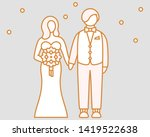 wedding couple with soft pink... | Shutterstock .eps vector #1419522638