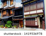 Traditional Old Wooden Building ...