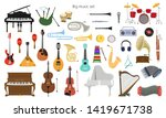 Set Of Musical Instruments On...