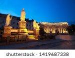 kiev ukraine 7 june 2019 ...   Shutterstock . vector #1419687338