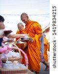 prachuap khiri khan thailand  ... | Shutterstock . vector #1419834215