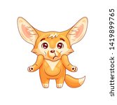 puzzled fennec fox shrugs its... | Shutterstock .eps vector #1419899765