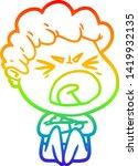 rainbow gradient line drawing... | Shutterstock .eps vector #1419932135