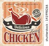 vintage fried chicken vector... | Shutterstock .eps vector #141998266