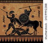 centaur hero spartan myth... | Shutterstock .eps vector #1419992288