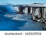 selfoss waterfall in...