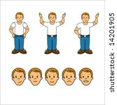 man personage with set of heads | Shutterstock .eps vector #14201905