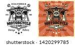 motorcycle front view vector... | Shutterstock .eps vector #1420299785