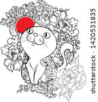 traditional cat with tattoo... | Shutterstock .eps vector #1420531835