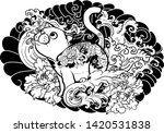 traditional cat with tattoo... | Shutterstock .eps vector #1420531838
