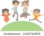 so cute family jumping pose | Shutterstock .eps vector #1420763945