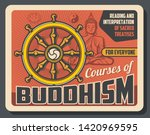 buddhism and dharma... | Shutterstock .eps vector #1420969595