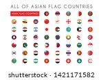 all of asian countries flag... | Shutterstock .eps vector #1421171582