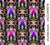 baroque colorful seamless... | Shutterstock .eps vector #1421349878