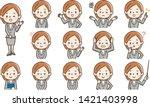 set of character in 13...   Shutterstock .eps vector #1421403998