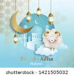 eid al adha banner. card for... | Shutterstock .eps vector #1421505032