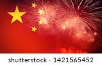 waving china flag and fireworks ... | Shutterstock . vector #1421565452