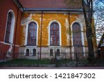 view of the old big windows of... | Shutterstock . vector #1421847302
