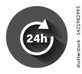 24 hours clock sign icon in... | Shutterstock .eps vector #1421982995