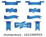 vector ribbon in blue for... | Shutterstock .eps vector #1421989955
