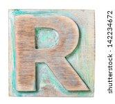 Wooden Alphabet Block  Letter R