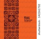 resumen,africana,arabesco,árabe,telón de fondo,fondo,tarjeta,color,curva,decoración,oriental,étnicos,tela,festivo,floral