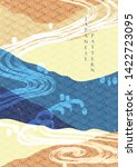 japanese wave template with... | Shutterstock .eps vector #1422723095
