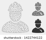 mesh electrician model with... | Shutterstock .eps vector #1422744122