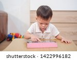 confused aggressive asian 2   3 ... | Shutterstock . vector #1422996182