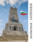 """Monument to Freedom Shipka - Shipka, Gabrovo, Bulgaria. The text is in Bulgarian and means """"dedicated to freedom fighters"""" and texts at the other sides are names of cities """"Sheinovo, Shipka, SZagora"""""""