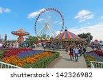 chicago  illinois   september 4 ... | Shutterstock . vector #142326982