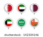 set of map flag icon  vector | Shutterstock .eps vector #142334146