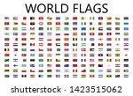 world flag flat icon collection ... | Shutterstock .eps vector #1423515062