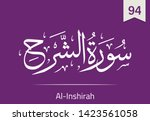 arabic calligraphy in thuluth...   Shutterstock .eps vector #1423561058