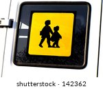 beware children | Shutterstock . vector #142362