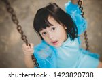 close up face asian girl... | Shutterstock . vector #1423820738