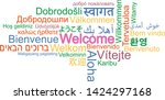 welcome word cloud in many... | Shutterstock .eps vector #1424297168