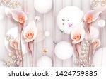 3d Ball With Flower Wallpaper...